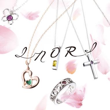 INORI-祈り-