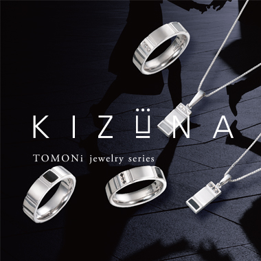 KIZUNA-絆-
