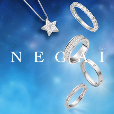 NEGAI-願い-